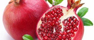 Гранат польза и вред сезонного фрукта