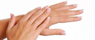 Сухая кожа рук, что делать, причины, лечение