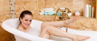 Как правильно принимать ванны